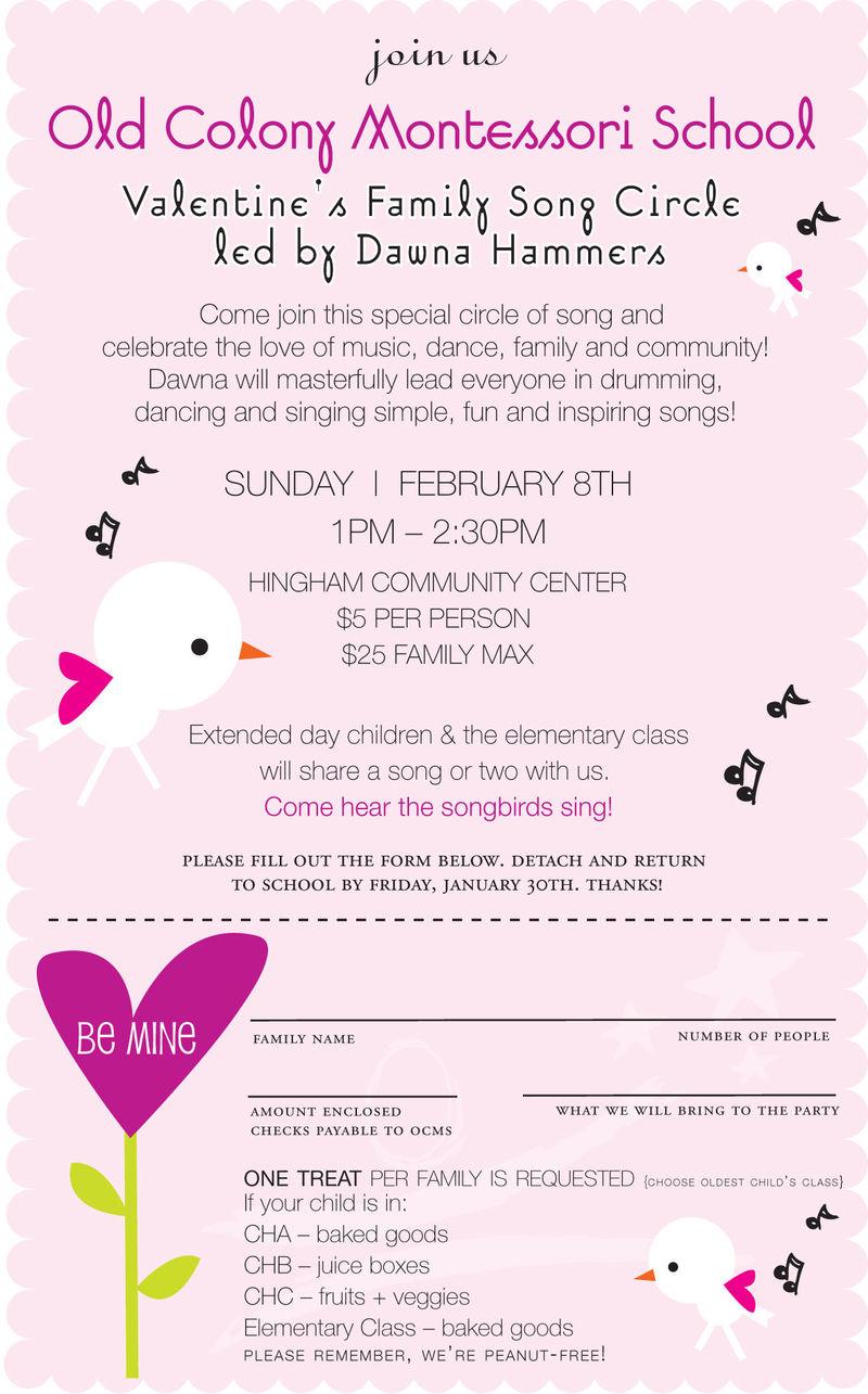 OCMS.ValentinesInvitation09